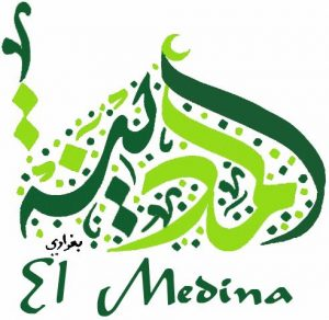 el medina