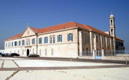 Bkerke Patriarcat maronite