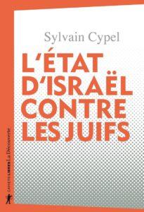 """Couverture du livre de Sylvain Cypel """"L'État d'Israël contre les Juifs"""""""