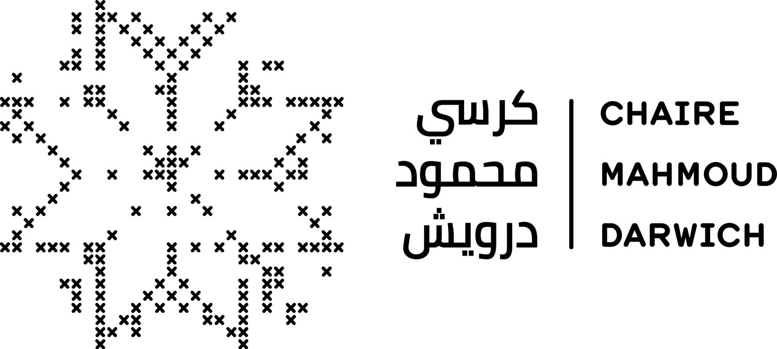 Mahmoud Darwish Chair (high res)