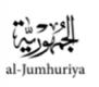 Al jumhuria